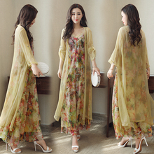 Fashionable Wide-leg Pants Suit Woman Summer  autumn Brand Chiffon Printed Three-pieces костюм тройка женский Sets