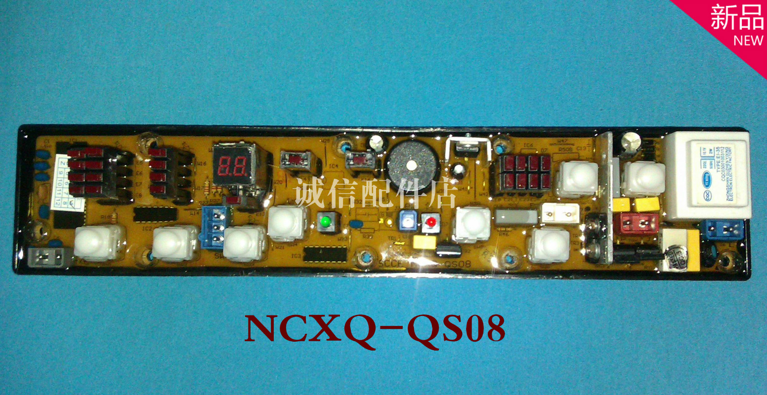 Fuguists xqb60-6078 fully-automatic washing machine board ncxq-qs08 motherboard free shipping 100% tested for tcl washing machine board xqb55 51sz motherboard ncxq 9688 on sale