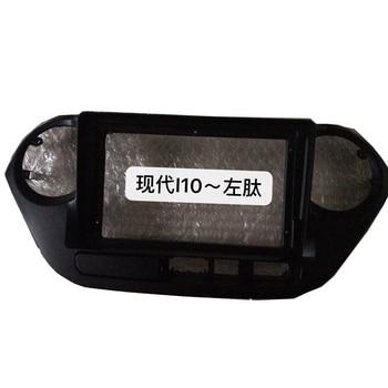 HANGXIAN 2 Din Car Radio Fascia frame for Hyundai I10 Left hand drive car DVD player Panel Dash Kit Installation Frame