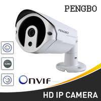 Im freien Wasserdichte HD IP Kamera 1080P 720P mit ONVIF Sicherheit IP Kamera IR abstand 30M