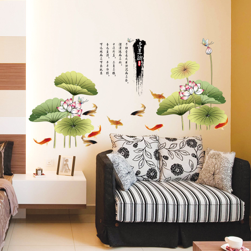 New Chinese Style Lotus Pond Fish Flowers Wall Stickers For Living Room Bedroom Decoration Nature Wall