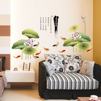Nuevo Estilo Chino Peces de Estanque de Loto Flores Pegatinas de Pared Para la Sala de estar Dormitorio Decoración Naturaleza Murales Sala de Accesorios