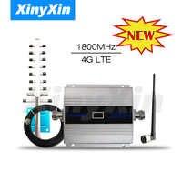 4G LTE DCS 1800 mhz Moblie telefon GSM Booster 1800 Repeater sygnału komórkowej telefon komórkowy wzmacniacz 4G sieci 65dB zysk wyświetlacz LCD