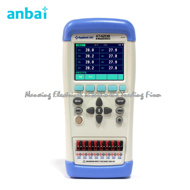 Fast arrival Anbai AT4208 Multi-channel Thermometer Thermocouple J/K/T/E/S/N/B TFT LCD Screen USB Handheld Temperature Meter цена и фото