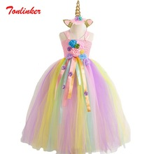 Girls Unicorn Hair Hoop Costume Flower Long Style Princess Girls Party Tutu Dress  Kids Party Pageant Ball Gown Dress princess fluffy dress for girls pageant dress floral kids evening ball gown long girls prom dress pink party dress for girls
