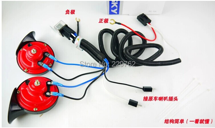 car wiring loom kits car image wiring diagram car wiring kit solidfonts on car wiring loom kits