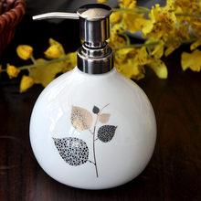 Эмульсионная бутылка для мытья рук керамический флакон из костяного