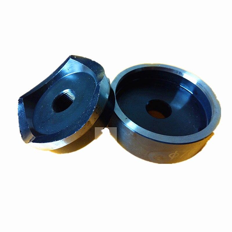 Perforateur hydraulique de 76mm pour accessoires douverture de trou de SYK-15Perforateur hydraulique de 76mm pour accessoires douverture de trou de SYK-15