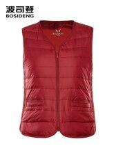 BOSIDENG 初冬ダウンベスト女性のための 90% アヒルダウンウエストコート高品質プラスサイズ B80130008B
