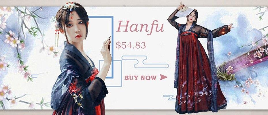 hanfu,dc1808