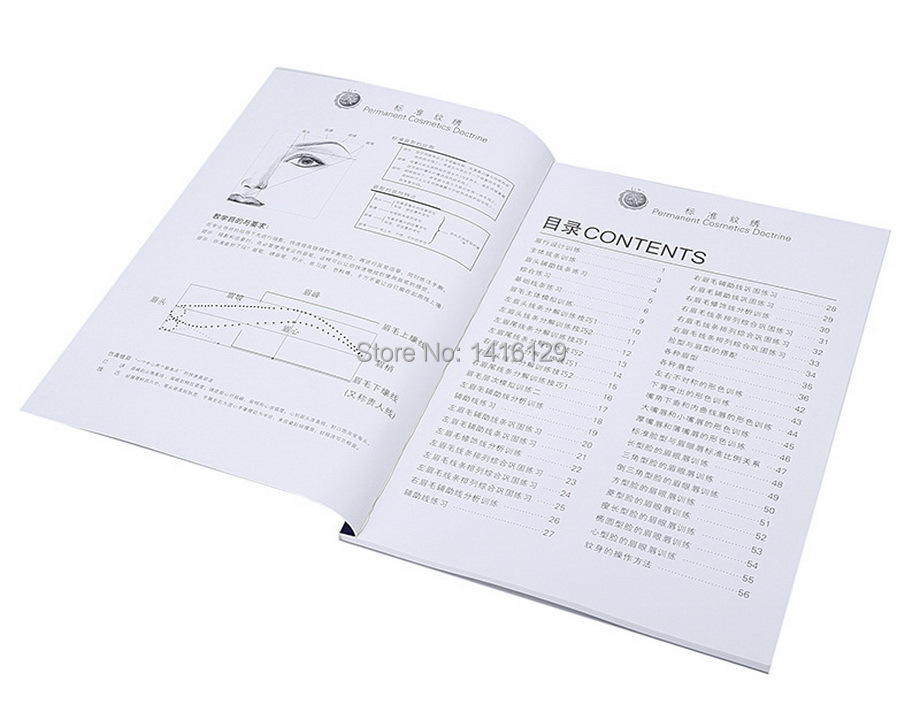 1pcs-makeup-practice-book-permanent-cosmetics-doctrine-stars-from-copy-grain-to-embroider-workbook-pracrice-book (1)