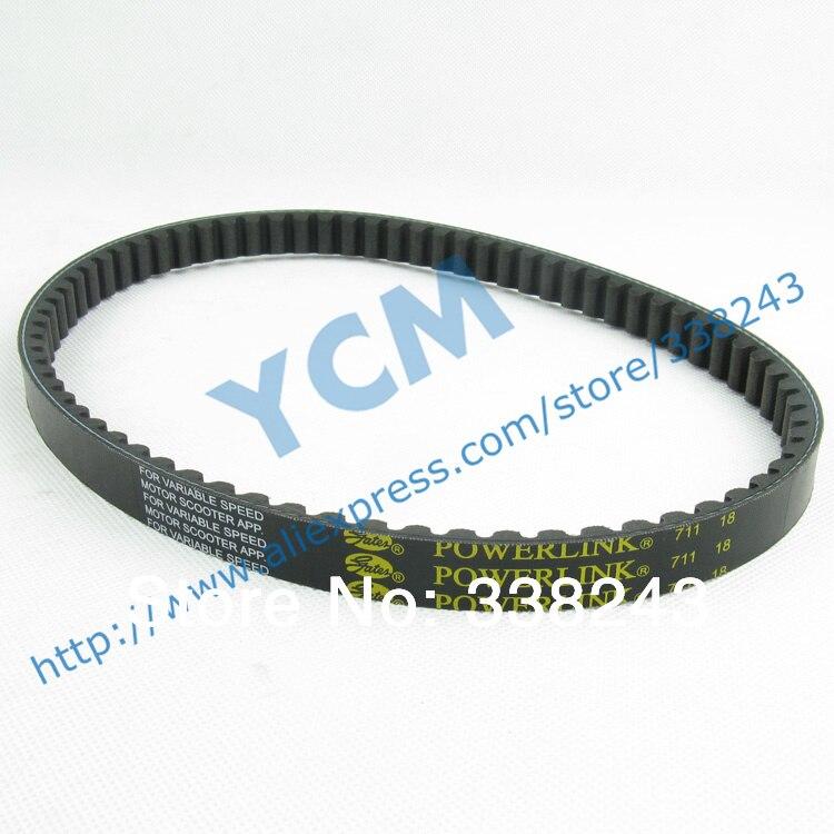 POWERLINK 711*18 Drive Belt,Scooter Engine Belt,Belt for Scooter,Gates CVT Belt, Moped ATV Go Kart Drop Shipping