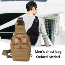 New MenS Chest Bag Oxford Messenger Shoulder Korean Version Of The Small Backpack Casual Waist