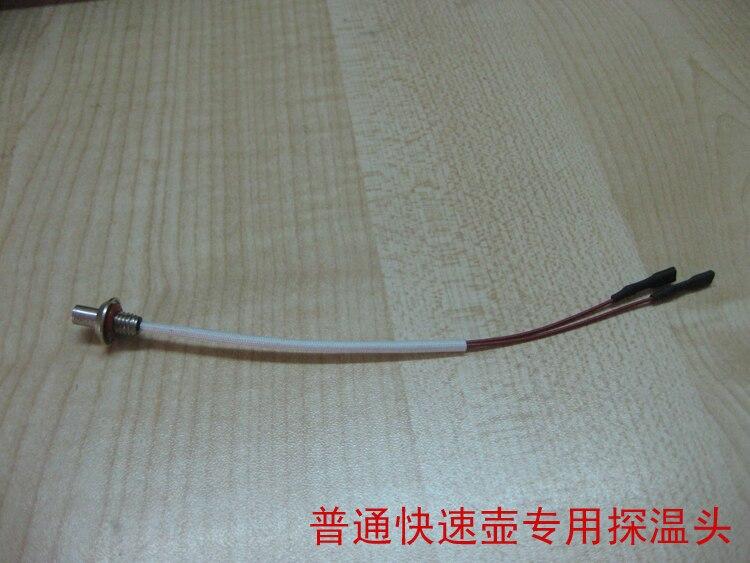 Электрический чайник пресс зонда термопары PT100 Температура Сенсор