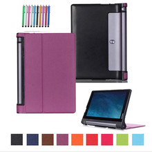 For Lenovo Tab 2 Tab2 A7-20F A7 20 A7-10f A7 10 Tablet Cases Tri-fold smart PU Leather Case Cover stand+stylus