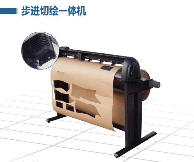 China garment cad pattern printing plotter/inkjet printer plotter plotter cut printer printing black pages plotter seiki - title=