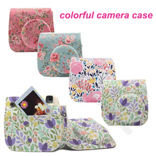 лучшая цена Fujifilm Instax Mini Camera colorful Case for Fuji Instax Mini 9 8 Camera with PU Leather - Rose Blue pink, Forest green Pink