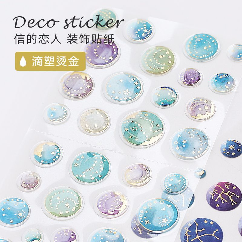 2packs/lot Gold Gild PVC Stickers diy Album Scrapbooking Journal Decorative Sticker Label Kawaii Sealing Sticker Cute Stationery e05 1 sheet my kawaii friends decorative adhesive stickers diy scrapbooking sticker stick label decor stationery kids gift
