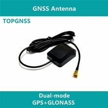 Магнит+ 3 М клей IP67 водонепроницаемый кабель 2 метра SMA Высокое качество ГЛОНАСС антенна 1575,42 МГц-1602 МГц ГНСС gps ГЛОНАСС антенны