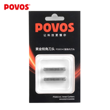 POVOS Electric Shaver Orginal Superior Replacement Blade Razor Blade Head for Men PS0034C