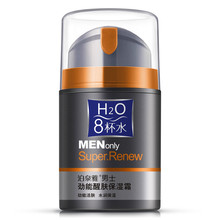 12Pcs BIOAQUA Men Skin Care Moisturizing Oil-control Face Cream Acne Treatment Whitening Anti-Aging Anti Wrinkle Day Cream