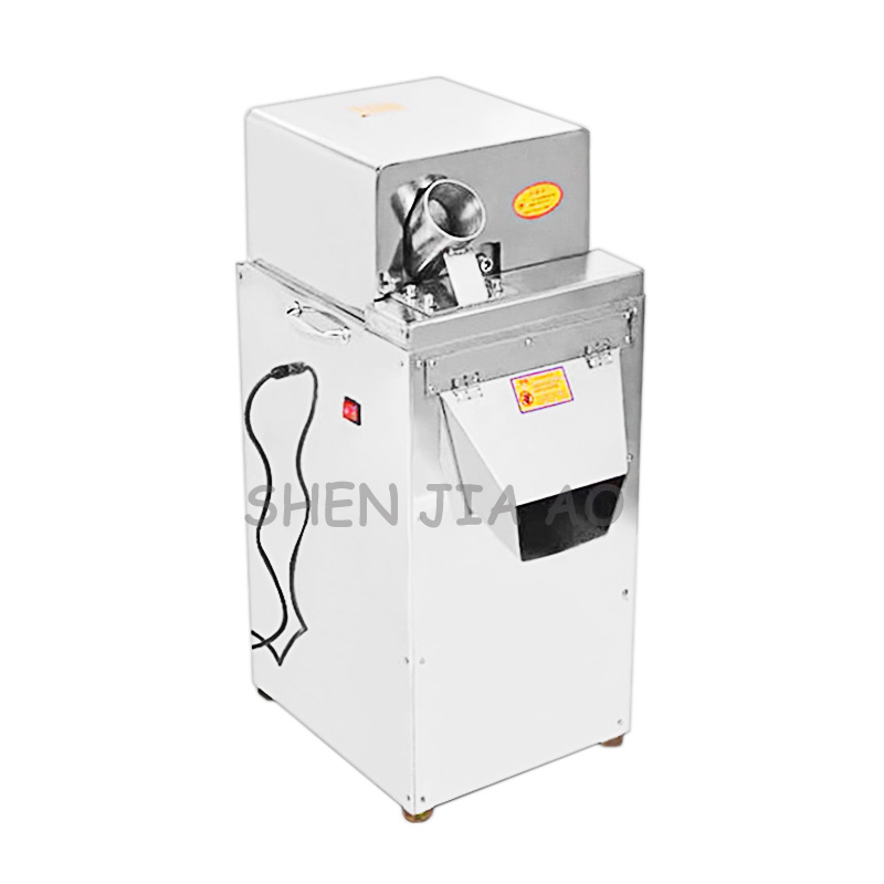 Chinese Medicinal Materials Slicing Machine Multi-function Vertical Traditional Chinese Medicine Slicer 220V 1500W
