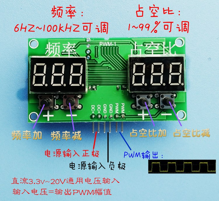 The signal generator of stepper motor driver PWM pulse frequency dutycycle adjustable dimming control module jtron speed reversible control simple stepper motor controller pwm generator controller green
