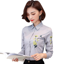 Korean Type Fashion Women Slim Embroidery Working Office Shirts Blouses
