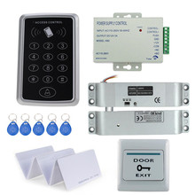 Full set kit of RFID access control card reader T11 digital lock+electric control lock+power supply+exit button+10pcs key cards