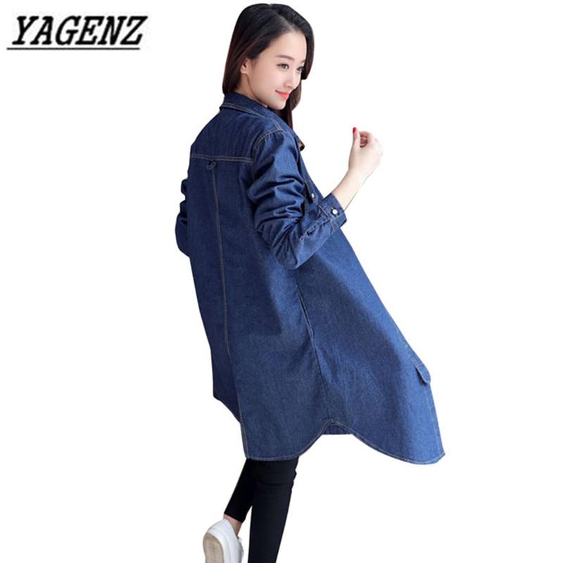 Jacket Coats Windbreaker Spring Long Korea Women's Denim Casual Jeans Basic Loose Student