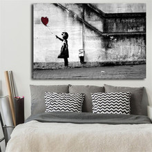 Banksy There Is Always Hope HD Wall Art Canvas Poster And Print Painting Decorative Picture For Living Room Home Decor