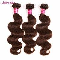 Aphro Hair Brazilian Body Wave 1 Piece Non Remy Hair Bundles Light Brown Color 100 Human