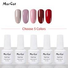MorCat Gel 5 pcs Gel Nail Polish15ml  Nude Color Coat UV Varnish Nail Gel Lacquer UV Gel Nail Art UV Semi Permanent Varnish mustela gel lavant doux