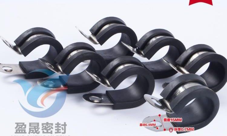 Free Shipping 50pcs Lot 304 Stainless Steel Rubber Lined P