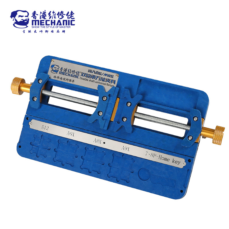 MECHANIC universal phone double temperature resistant Fixture Jig Board for iphone CPU NAND PCIE motherboard fingerprint