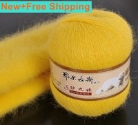 200g 4skein Pack New Arrival Top Quality Long Hair Mink Cashmere Yarn Hand Knitting Yarn Mink