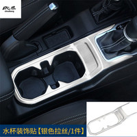 Free Shipping 1pc Stainless Steel front glass cup decoration cover for 2018 JEEP Wrangler JL Car accessories