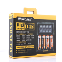 NOKOSER D4S 4 Slot LCD Intelligent Li Ion LiFeP04 Battery Fast Charger For Rechargeable Ni MH