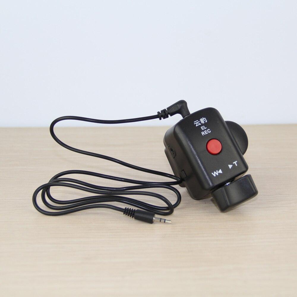 Pro-LANC 2.5mm Extension Cable 12 30 cm Length Electronics Cables ...