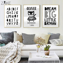 Superhero Dream Big Kids Room Decor Wall Art Poster Prints Modern Canvas Painting Modular Picture For Nursery Bedroom