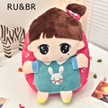 RU&BR Cartoon Plush Baby Pink Backpack Cute Little Girl Bag For Infant High Quality Baby Girls School Bags Age For 1-3 Years