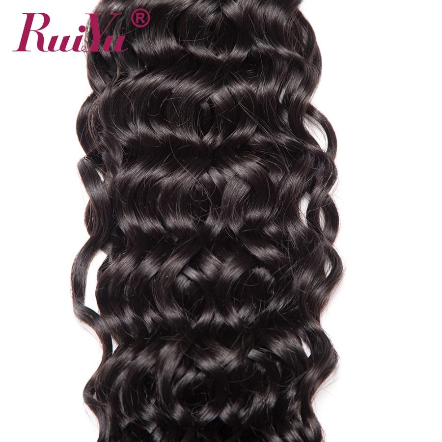 RUIYU Մազերի պերուական ջրային ալիքի - Մարդու մազերը (սև) - Լուսանկար 5