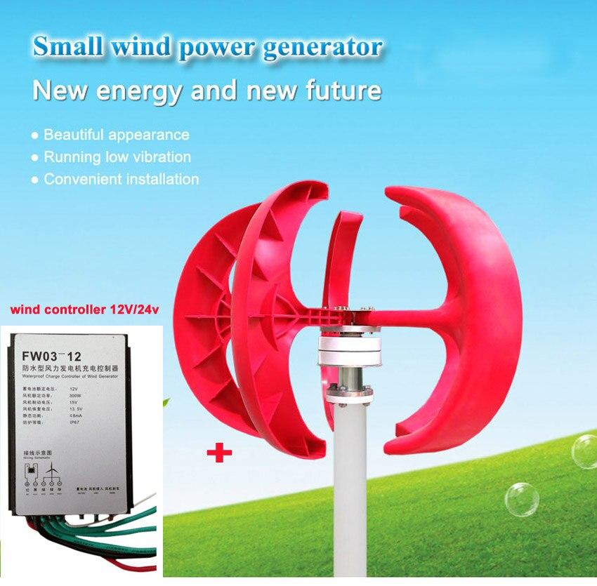 Générateur de vent avec contrôleur de vent 300 W utilisation du système 3 phases ac 12 V/24 V axe vertical moulin à vent puissance maximale 310 W