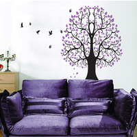 Free Shipping Top Quality New Lovely Purple Tree Big Size Kids Wall Sticker Decal On Nursery