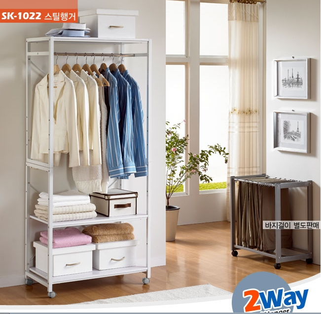 Bedroom Furniture Chairs Bedroom Hanging Cabinet Design Bedroom View From Bed D I Y Bedroom Decor: Floor Coat Rack Shelf Residential Furniture Shelf Bedroom