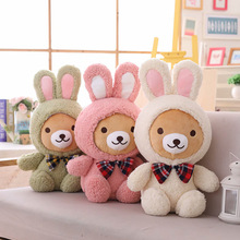 Creative Plush Toys Cute Sitting Style Rabbit Teddy Bear Ragdoll Stuffed Plush Doll Toy Children Toys Girls Gift cute chinese style couple s resin display toy doll sitting on peaches