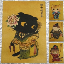 Retro Poster Chinese Style Cat Animal Vintage Prints Painting Cat Cafe Home Decoration 30*21cm
