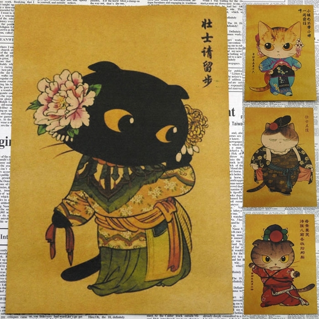 Retro poster chinese style cat animal vintage prints paint bar cafe home decoration art crafts 30