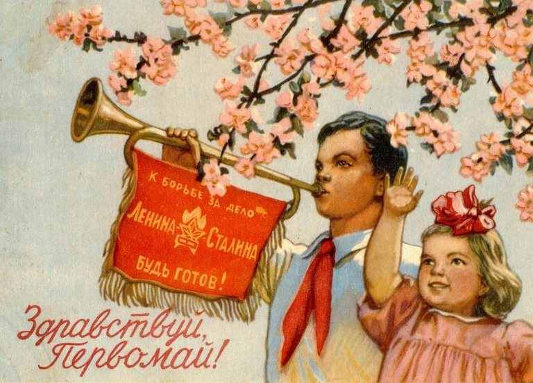 Balletto Festa di Fatiche Giorno Sovietica URSS CCCP di Arte Decorativa Kraft Poster della Tela di Canapa Pittura Adesivo Da Parete Complementi Arredo Casa Regalo