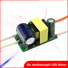LED Driver 300mA 3W 8W 12W 18W 25W 30W 36W 40W For LEDs Power Supply Unit AC85-265V Lighting Transformers For LED Power Lights цена
